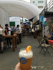 Blue Moon Sunday (Commune 246 Aoyama im Bay Area Hipster Look)