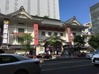 Kabuki Walk By