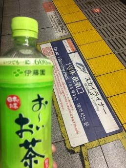 Back in Japan Tee